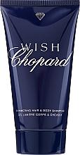 Fragrances, Perfumes, Cosmetics Chopard Wish - Shower Gel
