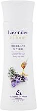 "Fragrances, Perfumes, Cosmetics Micellar Water ""Lavender and Honey"" - Bulgarian Rose Lavender And Honey Micellar Water"