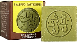 Fragrances, Perfumes, Cosmetics Aleppo Soap with Olive and Laurel Oil - Najel Aleppo Soap