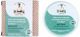 "Fragrances, Perfumes, Cosmetics Tooth Powder ""Mint"" - Retsepty Babushki Agafi"
