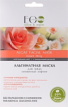 "Fragrances, Perfumes, Cosmetics Alginate Face Mask ""Instant Lifting"" - ECO Laboratorie Algae Facial Mask"