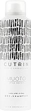 Fragrances, Perfumes, Cosmetics Volume Dry Shampoo - Cutrin Muoto Volumizing Dry Shampoo