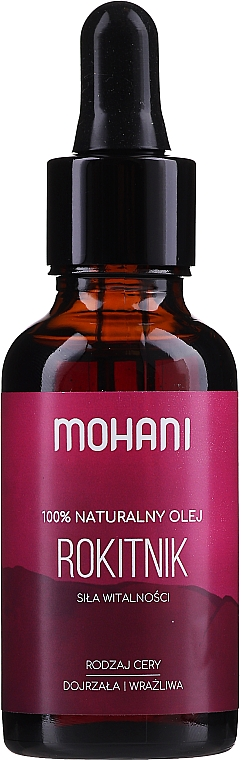 Sea Buckthorn Oil - Mohani Precious Oils