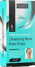 Fragrances, Perfumes, Cosmetics Deep Cleansing Nose Pore Strips - Beauty Formulas Purifying Charcoal Deep Cleansing Nose Pore