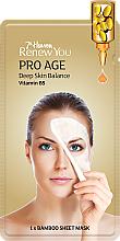 Fragrances, Perfumes, Cosmetics Face Sheet Mask - 7th Heaven Renew You Pro Age Bamboo Sheet Mask