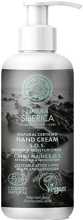 Repair & Moisturizing Hand Cream - Natura Siberica Natural Certified Hand Cream S.O.S. Repair & Moisturizing — photo N1