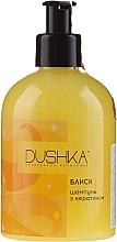 "Fragrances, Perfumes, Cosmetics Dry and Brittle Hair Keratin Shampoo ""Shine"" - Dushka"