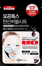 Fragrances, Perfumes, Cosmetics Cosmetic Mask - Mediheal Mogongtox Soda Bubble Sheet