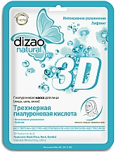Fragrances, Perfumes, Cosmetics 3D Hyaluronic Acid Face Mask - Dizao Natural 3D Hyaluronic Mask