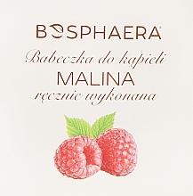 "Fragrances, Perfumes, Cosmetics Bath Bomb ""Raspberry"" - Bosphaera"