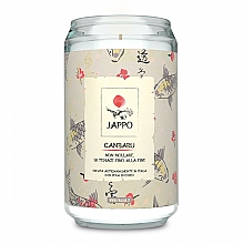 Fragrances, Perfumes, Cosmetics Scented Candle in Glass Jar - FraLab Jappo Ganbaru Coconut Candle
