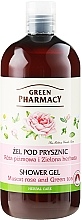 "Fragrances, Perfumes, Cosmetics Shower Gel ""Muscat Rose and Green Tea"" - Green Pharmacy Shower Gel Muscat Rose and Green Tea"
