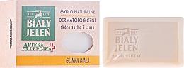 Fragrances, Perfumes, Cosmetics Dermatological Soap with White Clay - Bialy Jelen Apteka Alergika Soap