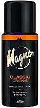 Fragrances, Perfumes, Cosmetics Deodorant - La Toja Magno Classic Deodorant Spray