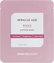 Fragrances, Perfumes, Cosmetics Soothening & Whitening Face Sheet Mask - Thank You Farmer Mask