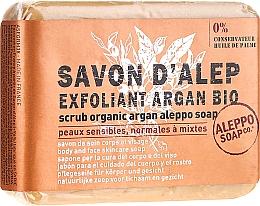 Fragrances, Perfumes, Cosmetics Body Soap Scrub with Organic Argan Oil - Tade Aleppo Body Scrub Soap With Organic Argan Oil