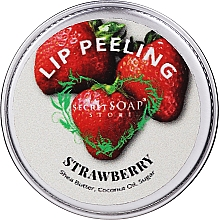 Fragrances, Perfumes, Cosmetics Strawberry Lip Sugar Scrub - The Secret Soap Store Lip Scrub
