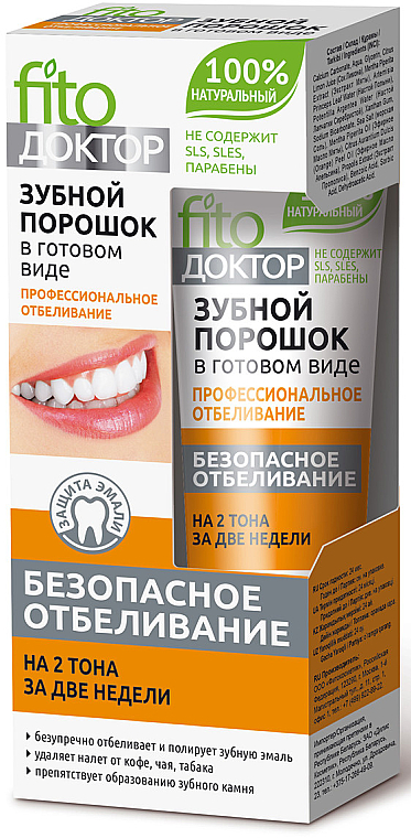 """Ready-Made Tooth Powder """"Professional Whitening"""" - Fito Cosmetic"""