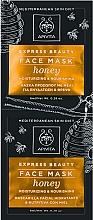 Fragrances, Perfumes, Cosmetics Moisturizing & Nourishing Honey Mask - Apivita Moisturizing and Nourishing Mask
