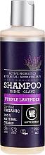 "Fragrances, Perfumes, Cosmetics Hair Shampoo ""Lavender"" - Urtekram Purple Lavender Hair Shampoo"