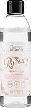 Fragrances, Perfumes, Cosmetics Stabilizing Nourishing Facial Rice Tonic - Barwa Natural