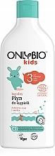 Fragrances, Perfumes, Cosmetics Kids Gentle Bath Foam - Only Bio Kids Gentle Bubble Bath From 3 Years