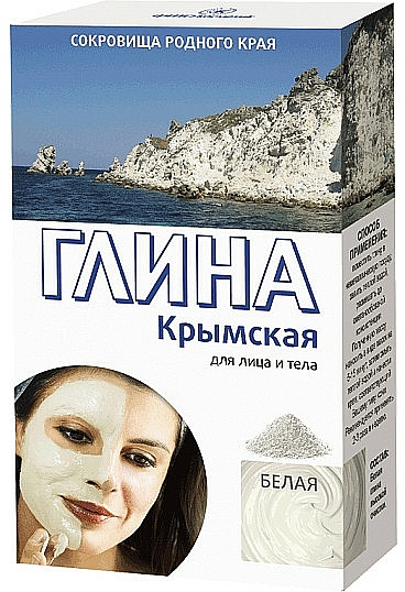 """Face and Body Clay """"Crimean"""", white - Fito Cosmetic"""