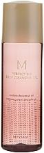 Fragrances, Perfumes, Cosmetics Hydrophilic Oil - Missha M Perfect BB Deep Cleansing Oil