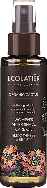 After Shave Oil - Ecolatier Organic Cactus Women`s After Shave Care Oil