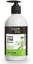 "Fragrances, Perfumes, Cosmetics Moisturizing Liquid Hand Soap ""Mint Jasmine"" - Organic Shop Organic Aloe Jasmine and Mint Hand Soap"