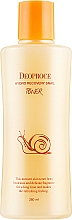 Fragrances, Perfumes, Cosmetics Snail Recovery Toner - Deoproce Hydro Recovery Snail Toner