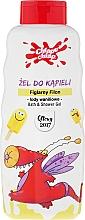 Fragrances, Perfumes, Cosmetics Kids Shower Gel with ice cream scent - Chlapu Chlap Bath & Shower Gel