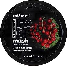 Fragrances, Perfumes, Cosmetics Currant & Oregano Face Mask - Cafe Mimi Face Mask