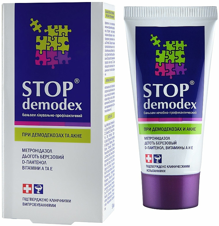 Treatment-Therapeutic Balm - PhytoBioTechnology Stop Demodex