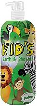 Fragrances, Perfumes, Cosmetics Bath & Shower Gel Foam - Hegron Kid's Melon Bath & Shower