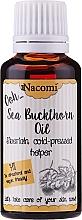 Fragrances, Perfumes, Cosmetics Sea Buckthorn Face Oil - Nacomi Oil Seed Oil Beauty Essence