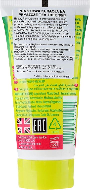 "Anti-Inflammatory Face Gel ""Tea Tree"" - Beauty Formulas Tea Tree Skin Clarifying Blemish Gel — photo N2"