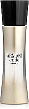 Fragrances, Perfumes, Cosmetics Giorgio Armani Code Absolu - Eau de Parfum