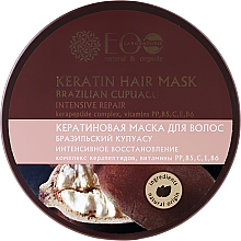 "Fragrances, Perfumes, Cosmetics Keratin Hair Mask ""Intensive Repair"" - ECO Laboratorie Keratin Hair Mask"