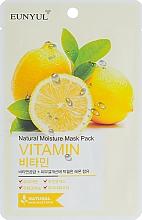 Fragrances, Perfumes, Cosmetics Vitamin Face Mask - Eunyul Natural Moisture Mask Pack Vitamin