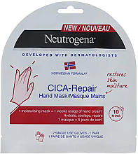 Fragrances, Perfumes, Cosmetics Concentrated Repairing Hand Mask - Neutrogena Cica-Repair