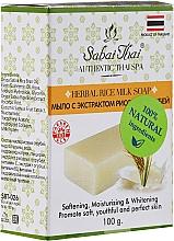 Fragrances, Perfumes, Cosmetics Rice Bran Extract Soap - Sabai Thai Herbal Rice Milk Soap