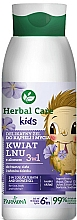 "Fragrances, Perfumes, Cosmetics 3-in-1 Bath & Wash Gel ""Flax Flower"" - Farmona Herbal Care Kids"