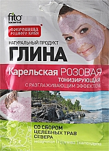 """Fragrances, Perfumes, Cosmetics Face and Body Clay """"Karelian"""", pink - Fito Cosmetic"""