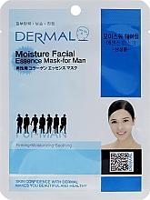 Fragrances, Perfumes, Cosmetics Moisturizing Collagen Mask for Men - Dermal Moisture Facial Mask for Men