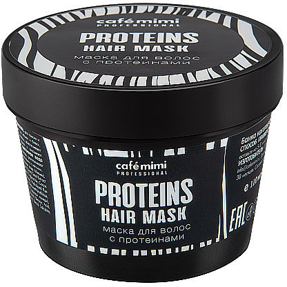 Protein Hair Mask - Cafe Mimi Professional Proteins Hair Mask — photo N1