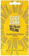 Fragrances, Perfumes, Cosmetics Facial Peeling - Marion Eggy Care Egg-Foliate Peeling
