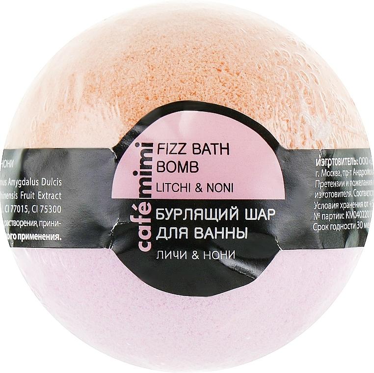 """Fizzy Bath Bomb """"Lychee & Noni"""" - Cafe Mimi Bubble Ball Bath"""