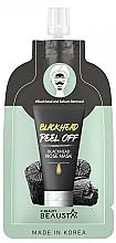 Fragrances, Perfumes, Cosmetics Cleansing Nose Mask - Beausta Blackhead Nose Mask