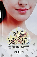 Fragrances, Perfumes, Cosmetics Moisturizing Face Mask - Pilaten Collagen Moisturizing Mask